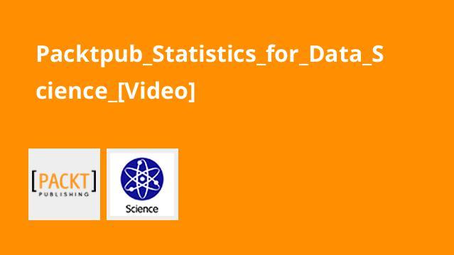 آموزش آمار برای علم داده